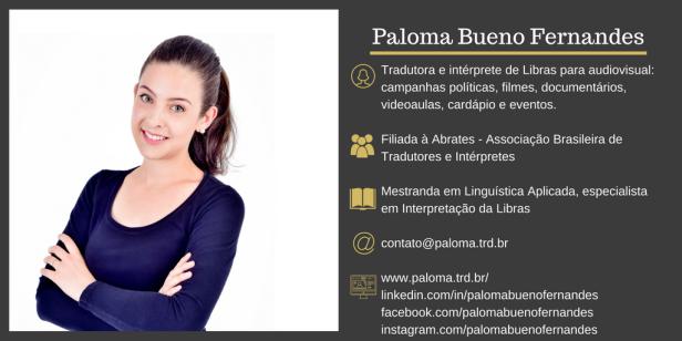 palomabueno-cardblog